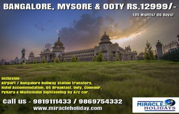Coorg Tour Package for 03 Days