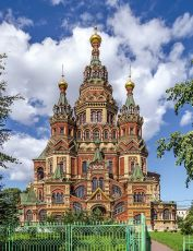 7 Days/ 6 Nights Russia Fixed Departure