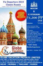FIX DEPARTURES 2019 Classic Russia LAND+VISA