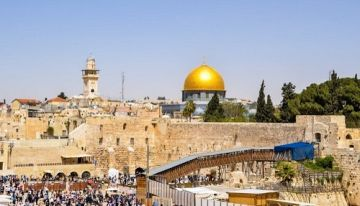 Christian Holy Land Package