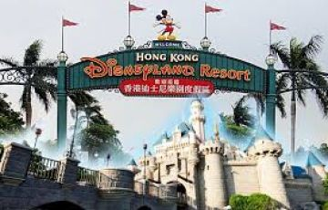 Hong Kong Gateway with Disneyland