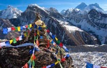 Exotic Nepal trip - 5 Nights 6 Days
