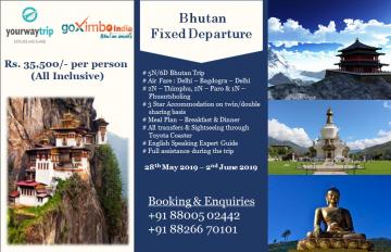 Bhutan Summer Bonanza Offer