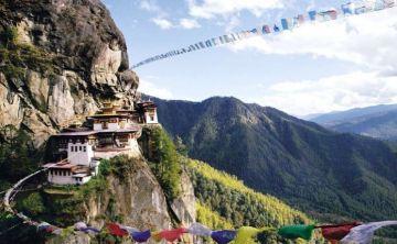 Bhutan 5N / 6D