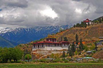 Majestic Bhutan