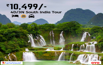 Beautiful South India Land Package Only - 3N/4D starting @INR 10499