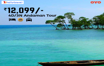 A Short Break to Andaman Land Package only - 3N/4D starting @ INR 12099