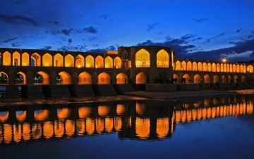 THE PEARL OF IRAN
