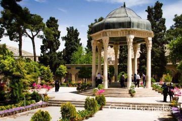 BEST OF IRAN TOURS