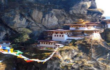 Bhutan Tour 8 days and 7 nights 4 adults pick up and drop from paro