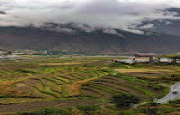 Wonderfull Bhutan Special Tour