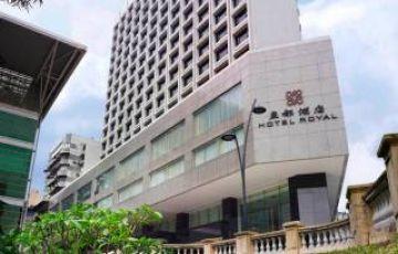 Holidays in Macau