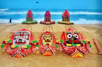 Exotic Odisha 6 Nights / 7 Days.