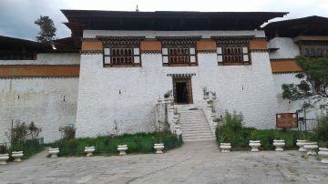Phenomenal Bhutan 5 Nights 6 Days