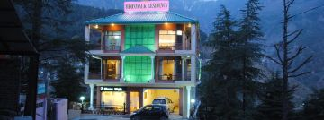Explore Dharamshala, Triund Trek With Group Only @5000/- PP Contact 9899440723| Trifete Holidays pvt. ltd.
