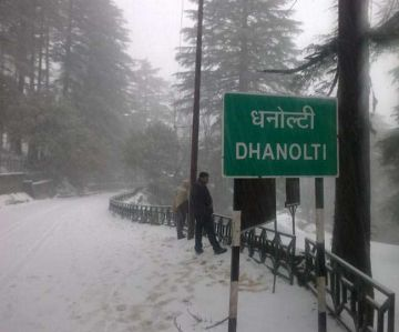 2 Night in Dhanaulti Go 4 Vacation