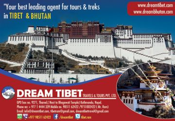 Tibet Overland tour  Drive in fly out