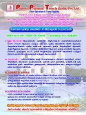 2 Chennai TO Goa