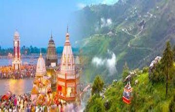Religious Tour Of Haridwar