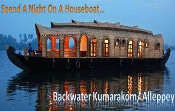Munnar/ Thekkady/ Alleppey tour packages