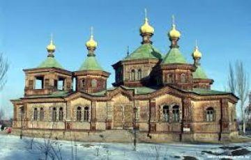 Bishkek 4N_5D