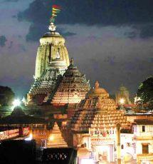 Simply Odisha 3 Night / 4 Days