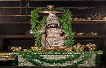 Karnataka Pilgrimage 3 N 4D Staring from Subramanya