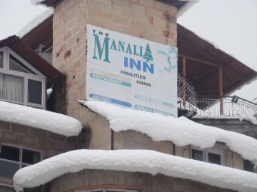 Manali Inn Package by Volvo 3 Nights- MALL ROAD,MANALI SIGHT