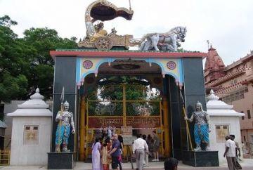 IHC-18 Mathura Vrindavan Agra Tour Package