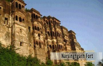 Bhopal - Narsinghgarh Tour