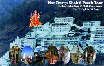 Nav Durga Shakti Peeth Tour