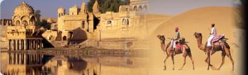 IHC -03 Jaisalmer, Jodhpur, Ranakpur, Udaipur, Mount Abu Tou