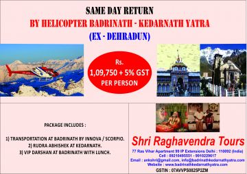 Kedarnath & Badrinath Yatra By Helicopter same day