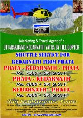 Shuttle Helicopter Ticket