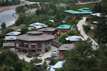 Bhutan through your window