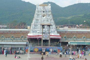 Trio Tirupati Balaji Tour