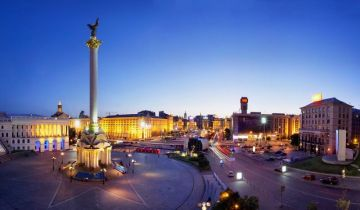 UKRAINE  - THE LAND OF HOSPITALITY